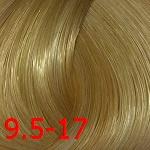 9.5-17 Светлый блондин пастельный персиковый