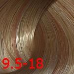 9.5-18 Светлый блондин пастельный розовый