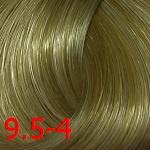 9.5-4 Светлый блондин бежевый