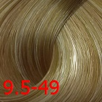 9.5-49 Светлый блондин бежевый фиолетовый
