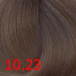10.23 Перламутрово-бежевый платиновый блонд