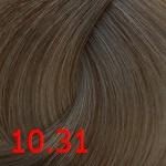 10.31 Бежевый платиновый блонд