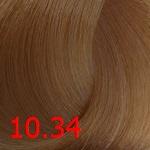 10.34 Золотисто-медный платиновый блонд