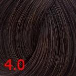 4.0 Насыщенный коричневый