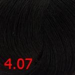 4.07 Насыщенный холодно коричневый