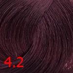 4.2 Фиолетово-коричневый