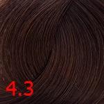 4.3 Золотисто-коричневый