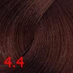 4.4 Медно-коричневый