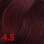 4.5 Коричневый махагон