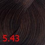 5.43 Светло-коричевый медно-золотой