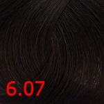 6.07 Насыщенный холодный темный блонд