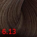 6.13 Темно-бежевый блонд