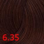 6.35 Янтарно-каштановый темный блонд