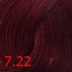 7.22 Интенсивный фиолетовый блонд