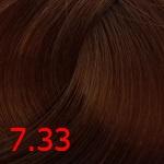 7.33 Интенсивный золотой блонд