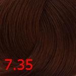7.35 Янтарный каштановый блонд
