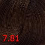 7.81 Коричнево-пепельныйблонд