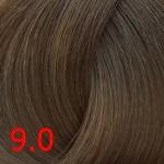 9.0 Насыщенный очень светлый блонд