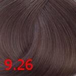 9.26 Очень светлый розовый блонд