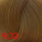 9.33 Интенсивный очень светло-золотой блонд