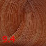 9.4 Очень светлый медный блонд