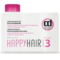 Крем-концентрат Constant Delight Happy Hair Crema Intensiva Step3 250 мл