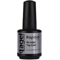 Топ без липкого слоя Kapous No Wipe Top Coat 15 мл
