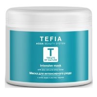 Маска для интенсивного ухода с алоэ вера и маслом карите Tefia Treats by Nature Intensive Mask 500 мл