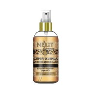Экспресс-Спрей – Живица для Секущихся, Слабых Волос Nexxt Express Spray for Ends of Hair 120 мл