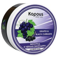 Солевой скраб Смородина и Виноград Kapous Currant and Grapes Salt Scrub 200 мл