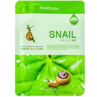 Тканевая маска FarmStay Visible Difference Mask Sheet Snail 23 мл